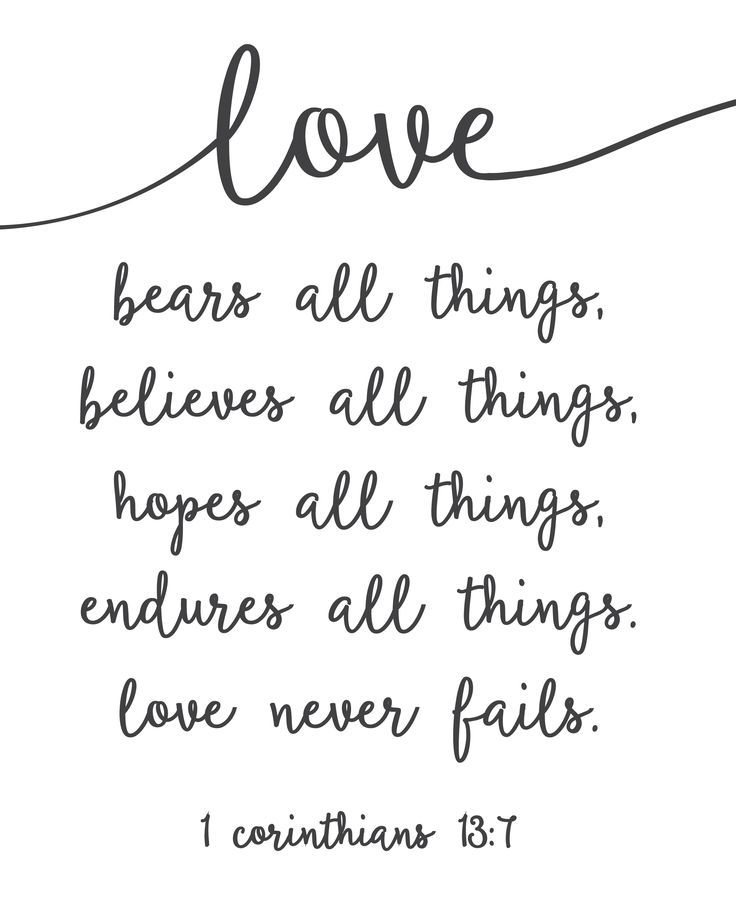 Beautiful Wedding Quotes About Love Love Quote Idea Love Bears