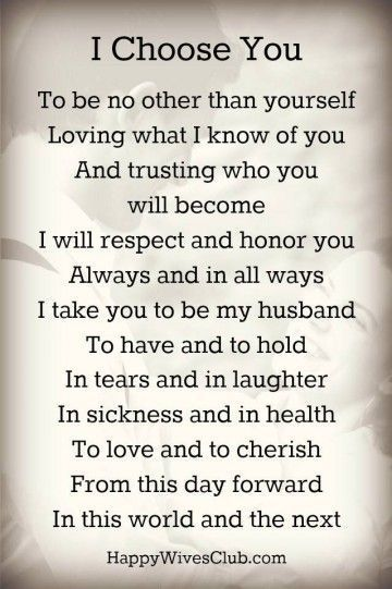 Beautiful wedding quotes about love : Romantic Wedding Vows ...