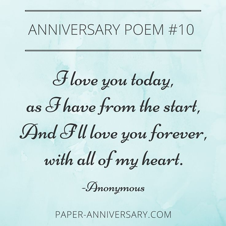 Long distance quotes this post has beautiful anniversary poems for your husband will