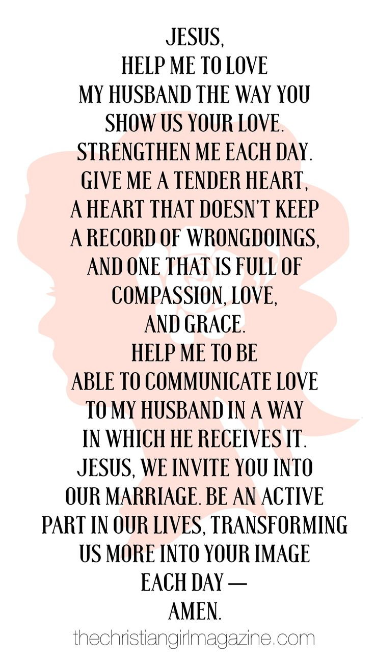 Love Quotes Husband Quotes About Love  ✞❣ A Prayer For Your Husband Read The Full
