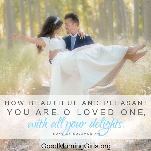 Quotes About Love How Beautiful And Pleasant You Are O Loved One