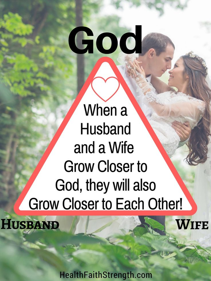 Quotes About Love Husband Wife God Triangle Trusting God Isn T Always Easy But It S Always N Quotess Bringing You The Best Creative Stories From Around The World