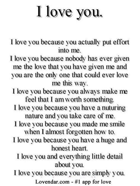 Paragraph to say i love you