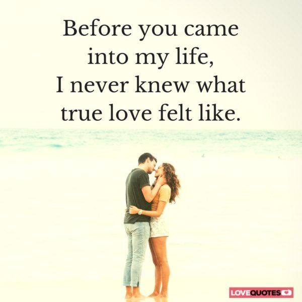 Quotes Of The Day Description Before You Came Into My Life