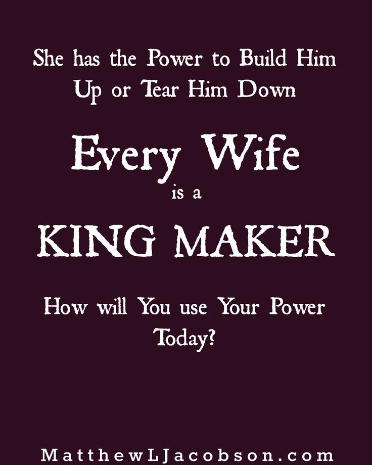 Powerful Love Quotes For Him Custom Quotes About Love  Wives Are Powerful In The Lives Of Their