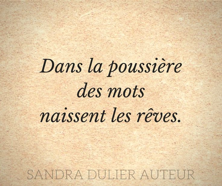 Quotes About Missing Citation Mots Sandra Dulier