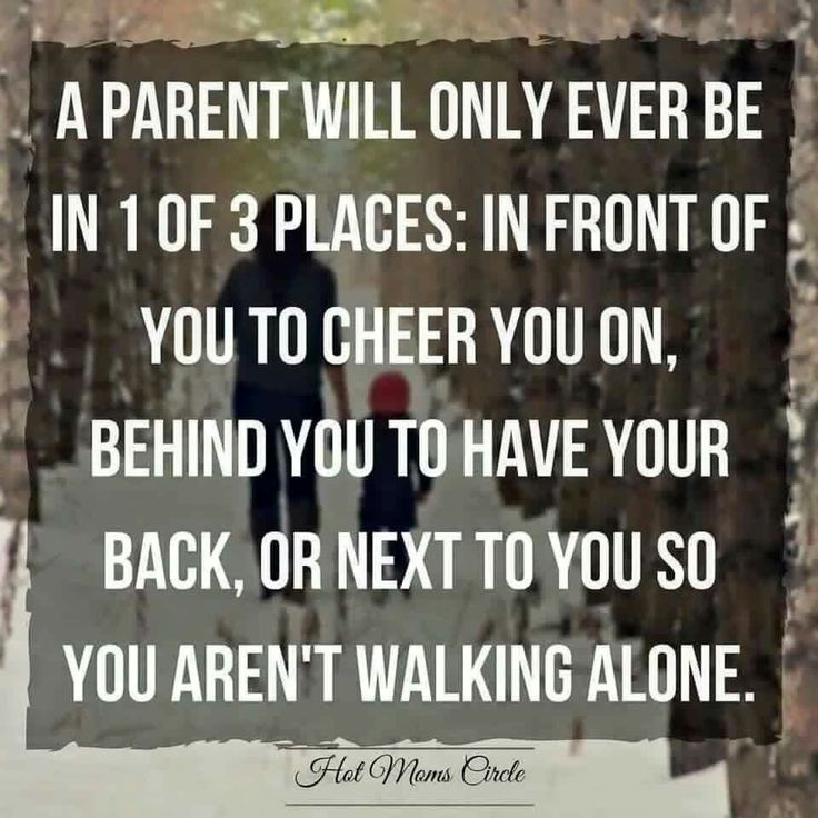 Strength Quotes : I I didn\'t have a mom to walk by me but ...