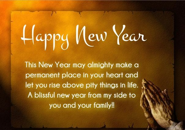 Happy New Year 2018 Quotes : Christian New Year Greetings Bible ...