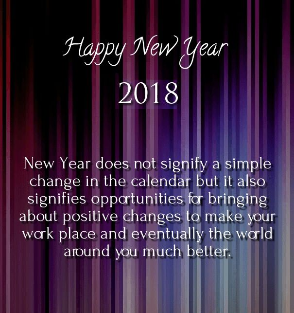 Happy New Year 2017 Quotes: Happy New Year 2018 Quotes : Happy New Year 2018 Wishes