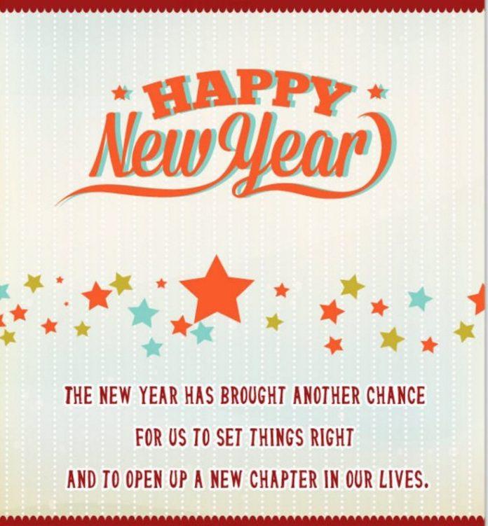 Happy New Year 2017 Quotes: Happy New Year 2018 Quotes : Inspirational New Year