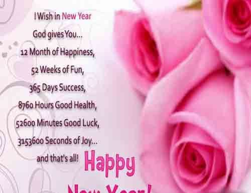 happy new year 2018 quotes 2017 new year greetings for wife