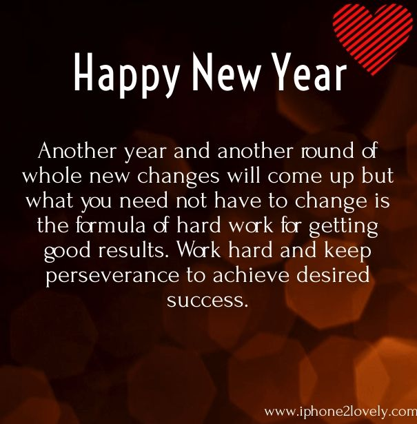 Happy new year 2018 quotes new year greeting quotes for boss happy new year 2018 quotes m4hsunfo
