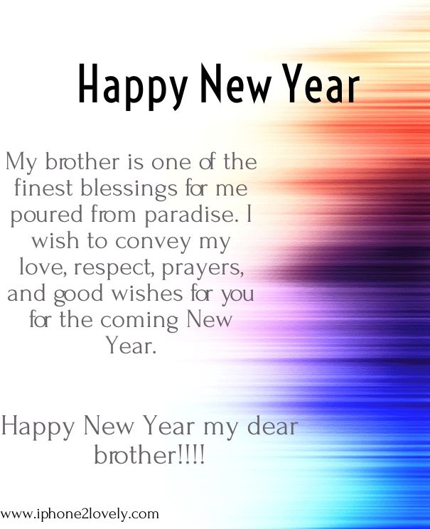 Happy New Year 2018 Quotes : new-year-message-for-brother - Quotess ...