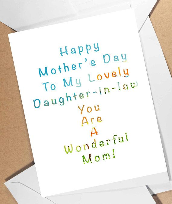 Mother\'s Day Quotes : Mother\'s Day cardfor daughter in ...