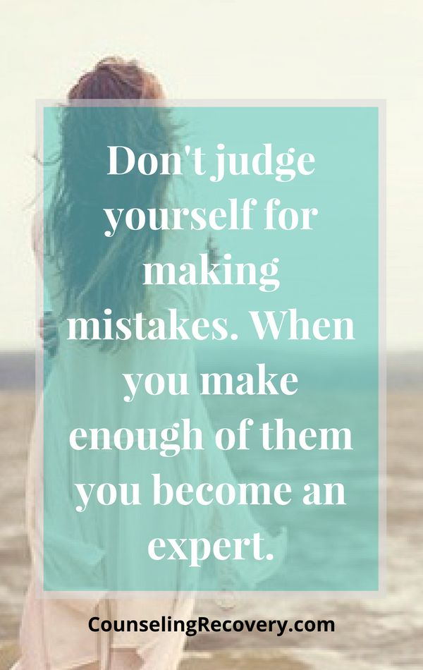 Quotes About Making Mistakes | Quotes About Life We All Make Mistakes And Being Able To Set