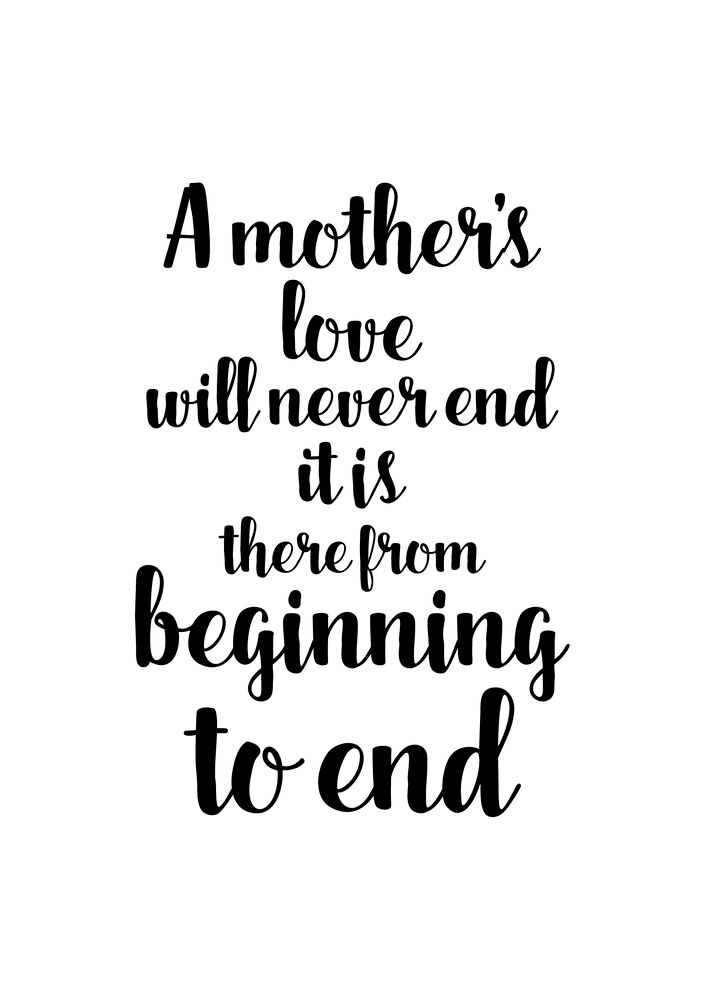 Mother's Day Quotes Inspirational Mother Day Quotes A Mother's Magnificent Quotes About Mothers Love