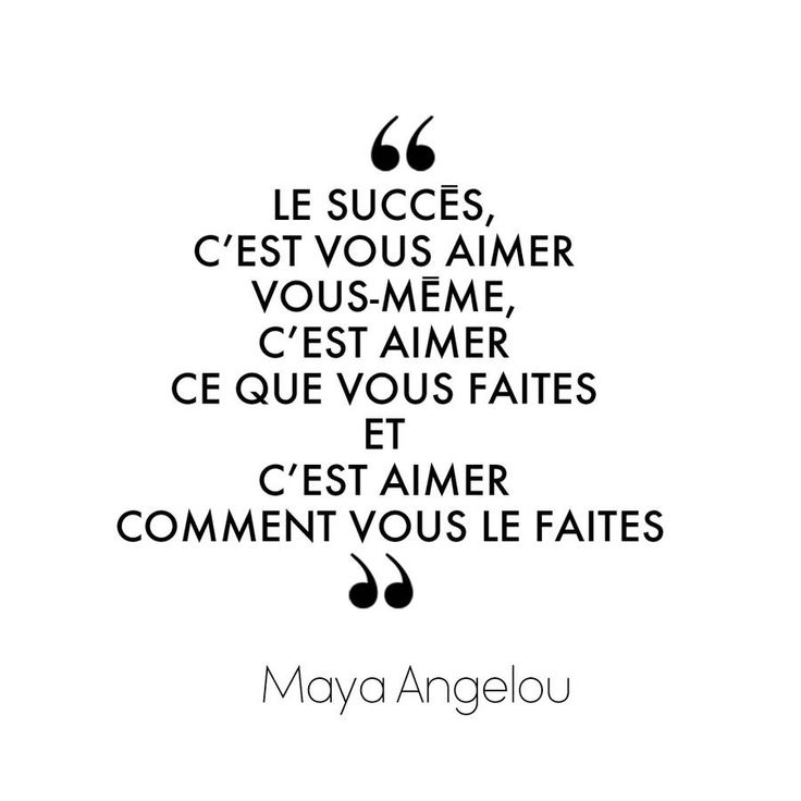 Quotes About Happiness Les Meilleures Citations Sur Le Travail