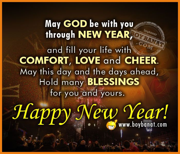 new year s quotes god be you through new year