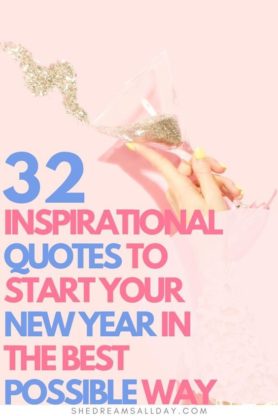 new year s quotes new year new beginnings and we all need