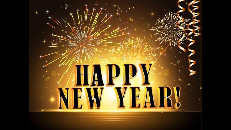 New Years Quotes 2019 Happy New Year 2018 Special